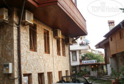 Konkordia Guest House 3*