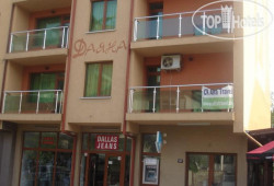 Dayana Family Hotel (Даяна) 2*