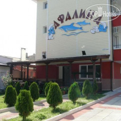 Afalina Guest House 2*