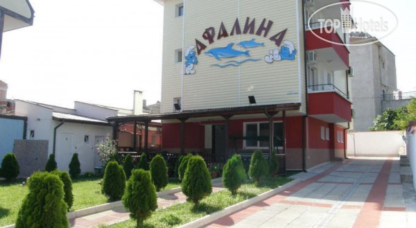 ���� Afalina Guest House (�������) 2* / �������� / ��������
