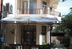 Dobrevi Guest House No Category
