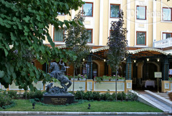 Danube Hotels & Resorts 5*