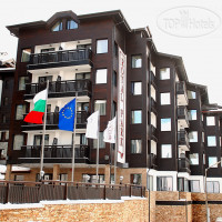 Фото отеля Royal Park Bansko Resort & Spa 4*