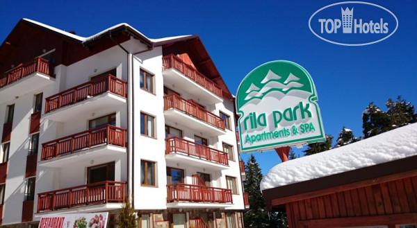 Rila Park And Semiramida Apartments No Category