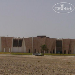 Ras Al Jinz Scientific & Visitors Centre