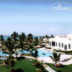 Hilton Salalah Resort 5*