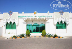 Green Oasis Resort 3*