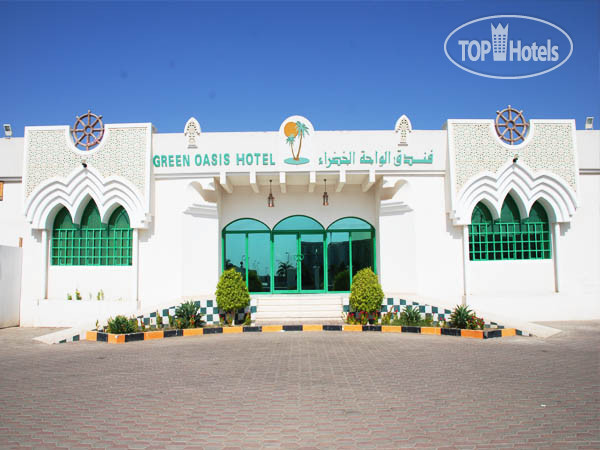���� Green Oasis Resort 3* / ���� / �����
