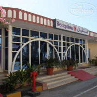 Фото отеля Ramee Dream Resort 3*