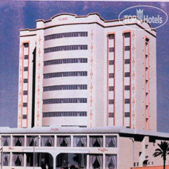 Ramee International Hotel Bahrain