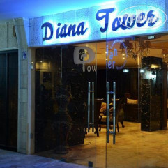Diana Tower