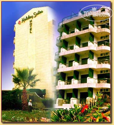 ���� Holiday Suites 3* / ����� / ������