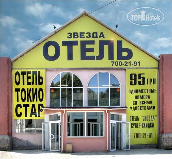 noviy-god-u-russkoy-molodezhi