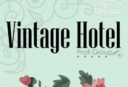 Vintage Hotel No Category