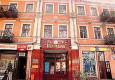 Гостиница Центральная 2* находится в самом центре г. Одесса, на площади...