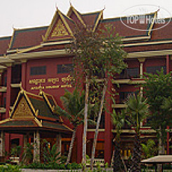 Apsara Holiday 4*