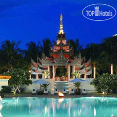 Mandalay Hill Resort Hotel 5*