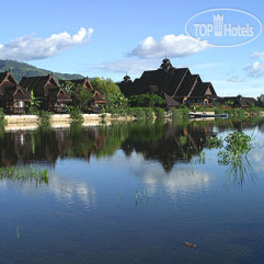 Inle Princess Resort 3*