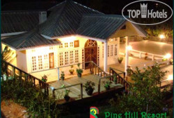 Pine Hill Resort 2*