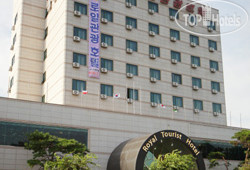 Pyeongtaek Royal Tourist Hotel 2*
