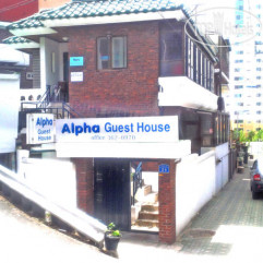 Alpha Guesthouse
