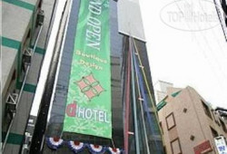 D-Hotel 2*