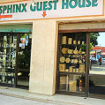 ���� ����� Sphinx Guest House No Category