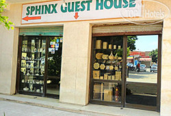 Sphinx Guest House No Category