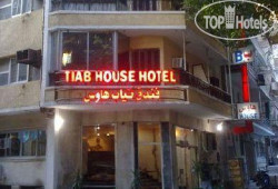 Tiab House Cairo No Category