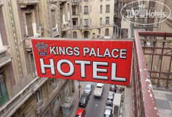 Kings Palace Hotel 4*