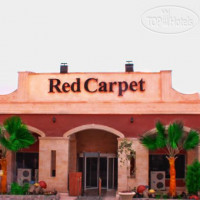 Фото отеля Red Carpet Resort 4*