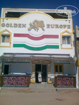 Golden Europe Hotel Dahab 3*