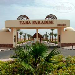 Taba Paradise Resort 5*