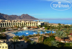 Dessole Holiday Taba Resort 4*