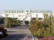 Sultan Beach Hotel (Султан Бич Отель) 4*, Хургада.