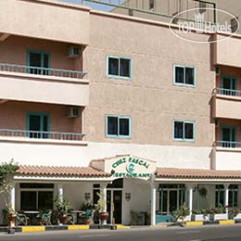 Royal Star Empire Inn  2*