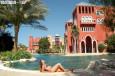 фотогалерея отеля Grand Resort