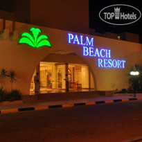 Palm Beach Resort 4* - Фото отеля