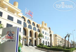AMC Royal Hotel 5*