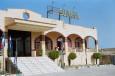 ����������� ����� Sultana Beach Resort