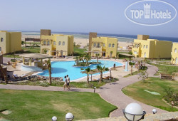 Desert Light Solitaire Resort Marsa Alam 4*