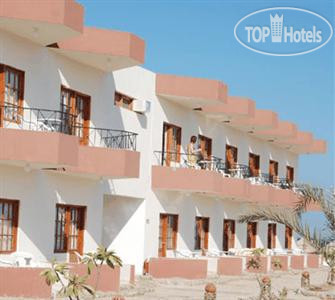 Dima Beach Resort Marsa Alam 4*