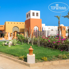 Port Ghalib Resort 5*
