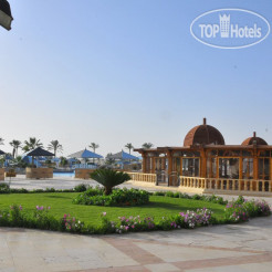SUNRISE Royal Makadi Aqua Resort (Select) 5*
