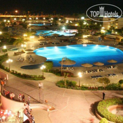 Harmony Makadi Bay Hotel & Resort 5*