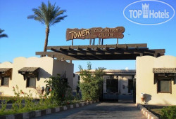 Tower Country Club No Category