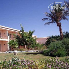 Radisson Blu Resort Sharm El Shekh