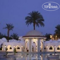 Royal Holiday Beach Resort Sharm El Sheikh  5*