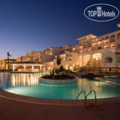 Siva Sharm Resort & Spa  5*