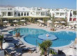 Фотогалерея отеля Resta Sharm Resort 4*